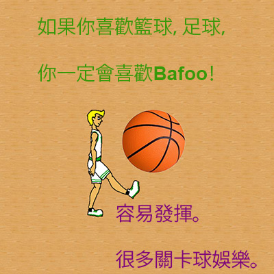 Bafoo game has been translated to several languages including Chinese, French, Spanish and Arabic.